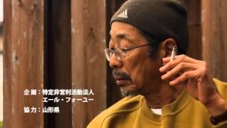 説明 東京で働いていたえみり(齋藤絵美)は、実家に一人で住むの美奈子...