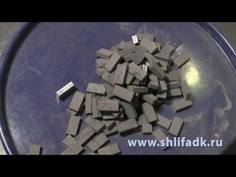Производство алмазных сегментов КИМБЕРЛИТ (Шлифинструмент)
