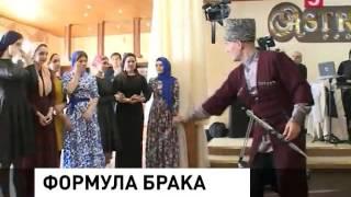 Как проходят свадьбы в Чечне