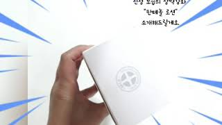 ❤아토팜 판테놀로션 고보습 장벽강화 소유진아기로션추천/…