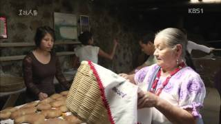 Food Odyssey Ep 6 Taste of the Soul, Bread HD editado pan de tingambato
