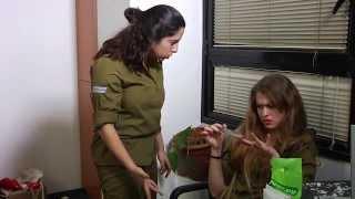 צבא הגנה לישראלוש