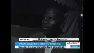 Omuko abuze ku mukolo gw