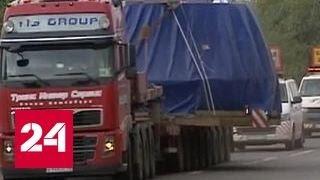 На Братскую ГЭС доставили новое рабочее колесо