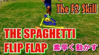 FLIP FLAP - どうして