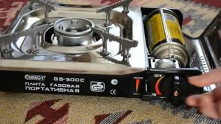 Energy GS-500C плита газовая портативная