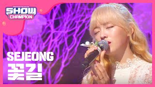 Show Champion EP.208 SEJEONG - Flower Way