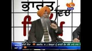 TV84 Special 11/5/2014 Part.1 Panel Discussion on Sikh Sovereignty