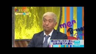 チャンネル登録よろしくお願いします♪ ◇ yuichii inukaiのチャンネル登...