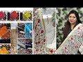 Cotton Unstitch Salwar Kameez Collections at LOW Price ll Online Shop ll 12 Oct 2018