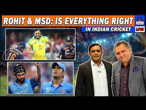 Rohit & MSD: Is everything right in Indian cricket | Caught Behind