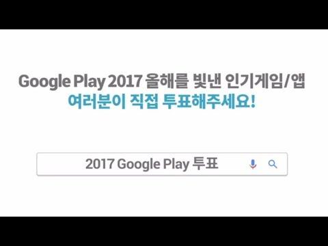 Google Play   Google Play 개발자 이야기   TVC_New