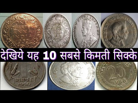 10 Valuable Coins In The World Pastimers Doovi