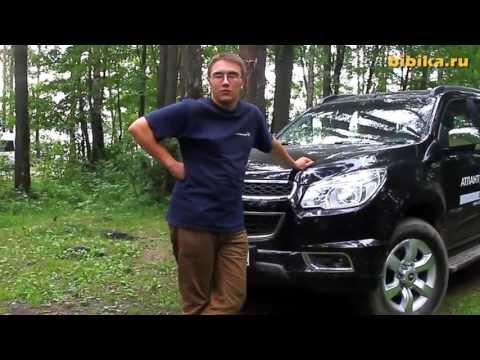 Тест-драйв Chevrolet TrailBlazer 2013