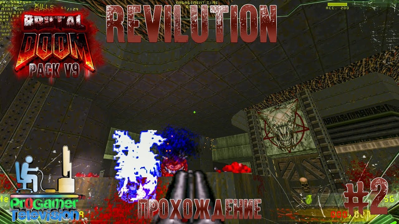 Doom Brutal Pack v9 TNT Revilution: Прохождение (Walkthrough) #MAP02:  Geothermal