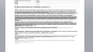 видео Реферат Агломерат (в металлургии)