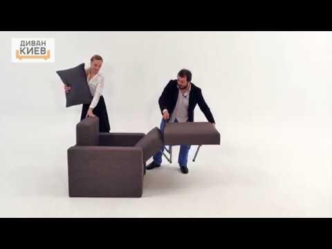 Для тех, кто ищет, где купить диван в украине, без проблем будет из чего выбирать. У нас в каталоге представлено уже более 1500 моделей мягкой мебели, а на нашем складе в киеве мы выставили для клиентов более 250 диванов, что заметно отличает нас от большинства конкурентов и просто сайтов.