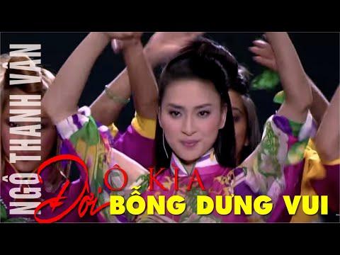 Ô kìa đời bỗng thêm vui - Ngô Thanh Vân - Show Mẹ & Quê Hương | Vân Sơn 39