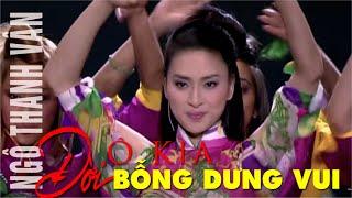 Ô kìa đời bỗng thêm vui - Ngô Thanh Vân - Show Mẹ & Quê Hương