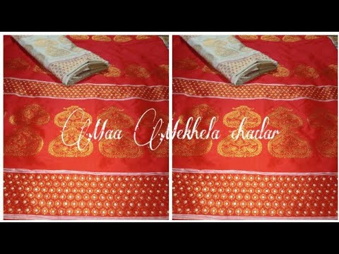 Latest Mekhela Chadar Collection from YouTube · Duration:  2 minutes 21 seconds