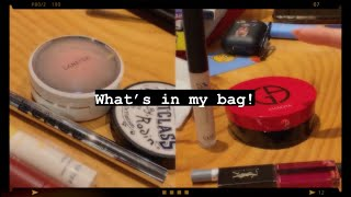 What's in my bag •  진&얀 의 …