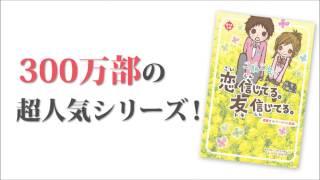 1分半で感動! 300万部ベストセラーシリーズ「一期一会」動画 thumbnail
