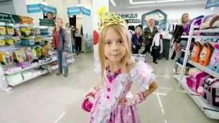 Реклама «Детский мир», ролик «Принцесса»(Реклама сети детских магазинов «Детский мир», ролик «1 сентября» или «Принцесса». 1й ролик из серии «Вернут..., 2012-08-07T22:52:58.000Z)