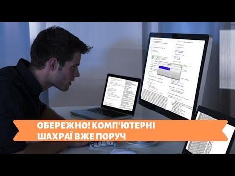 Телеканал Київ: 09.12.19 Столичні телевізійні новини 19.00