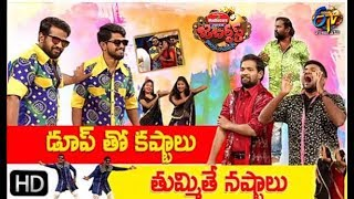 Jabardasth | 7th  February 2019   | Full Episode | ETV Telugu
