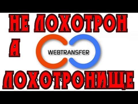 Мошенничество - center-