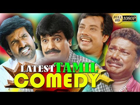 TAMIL COMEDY NEW TAMIL MOVIE COMEDY NON STOP COMEDY SCENES COLLECTION LATEST RELEASES UPLOAD 2018 HD