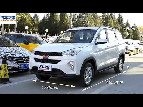 2018 Wuling Hongguang S3 SUV Interior and Exterior Overview