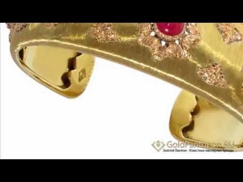Золотой браслет с рубинами Opera Buccellati 504789