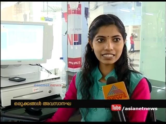 Kochi Metro Help desk |എന്റെ കൊച്ചി എന്റെ മെട്രോ