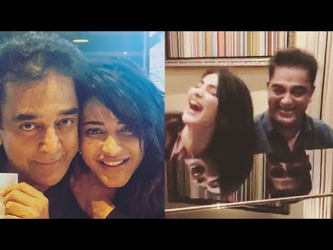 Kamal & Shruthi share Cute Father & Daughter Moment on Piano
