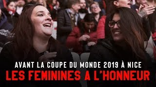 La Coupe du Monde féminine à l'honneur à l'Allianz Riviera