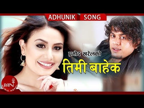Pramod Kharel  Timi Bahek Ft Rakshya Shrestha & Umesh Lamsal  New Nepali Adhunik Song 20182075