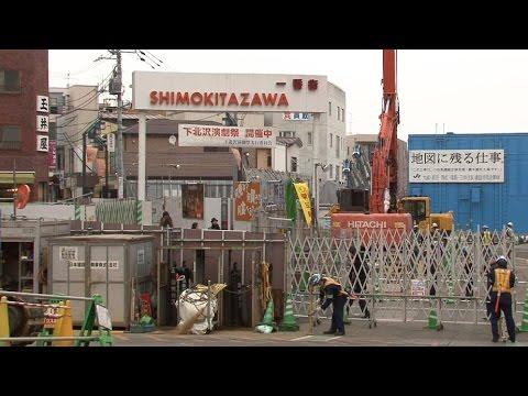 画像: 再開発の街から~下北沢で生きる~ youtu.be
