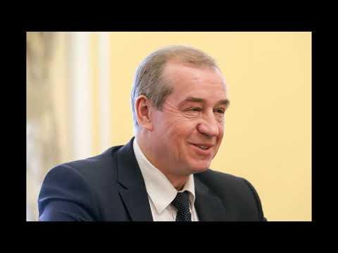 Власти Иркутской области объяснили рост зарплаты у губернатора