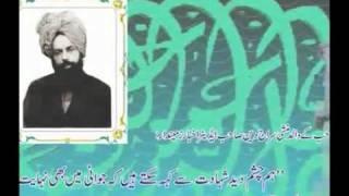 Mirza Ghulam Ahmad Qadiani (A.S) Ki Sadaqat