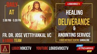 Adoration   Holy Mass (English)   02-OCT--2020   Logos Voice TV   Logos Retreat Centre, Bangalore