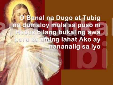 ABS-CBN 3 O'Clock Prayer - Remake - YouTube