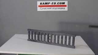 Дренажная решетка пластиковая черная обзор