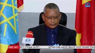 Tigrayan leader Gebremichael accuse Eritrean forces of mass lootings