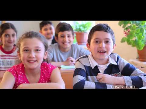 Samvel's success story (Dasaran Educational Program)