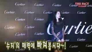 [TF영상] '까르띠에' 하지원-수지-윤…
