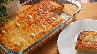 Famous Middle Eastern Dessert Basbousa Recipe   Easiest way to make Basbousa