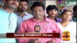 Special Report on North Indian Diwali Celebrations in Coimbatore - Thanthi TV