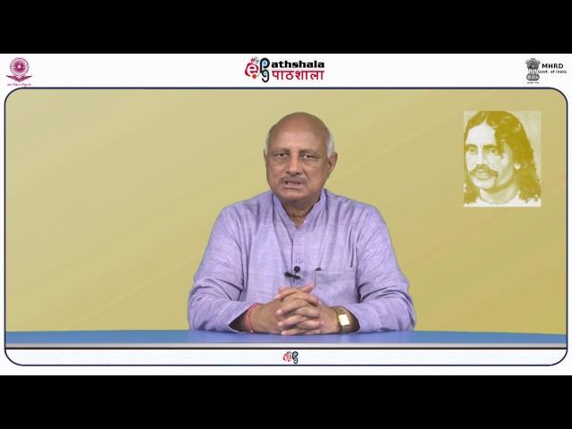 Navjagran Aur Bhartenduyugeen Nibandh