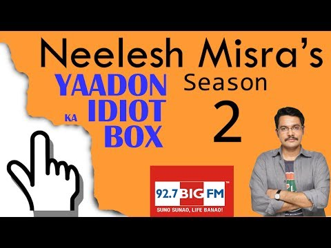 Ishq Mein Kuch Yun Hua By Arvind Sharma- Yaadon Ka Idiot Box with Neelesh Misra Season 2